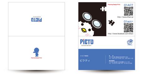 futatuori002.jpg