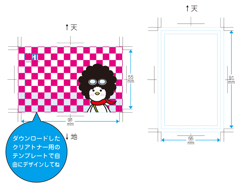 http://www.01meishi.jp/blog/images/cleartoner09.jpg