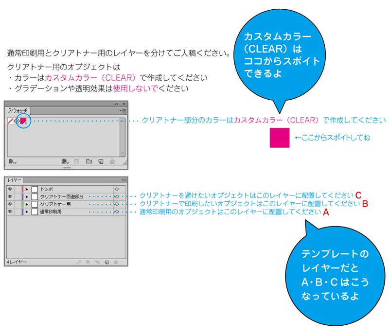 http://www.01meishi.jp/blog/images/cleartoner11.jpg