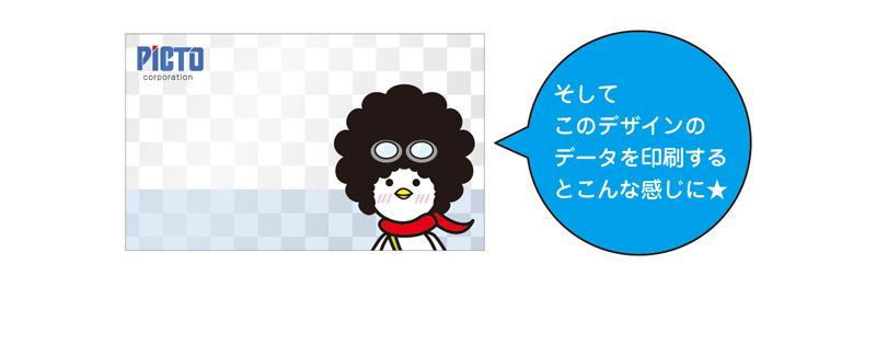 http://www.01meishi.jp/blog/images/cleartoner12.jpg
