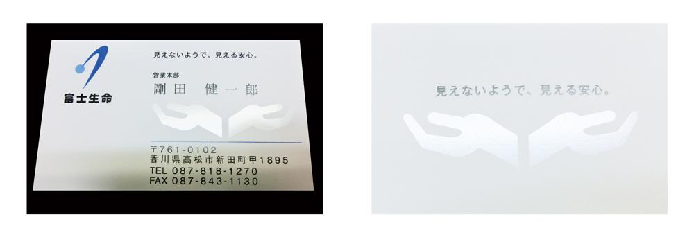 http://www.01meishi.jp/blog/images/cleartoner_sample09.jpg