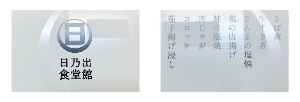http://www.01meishi.jp/blog/images/cleartoner_sample13.jpg