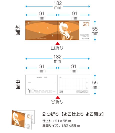 futatuori04.jpg