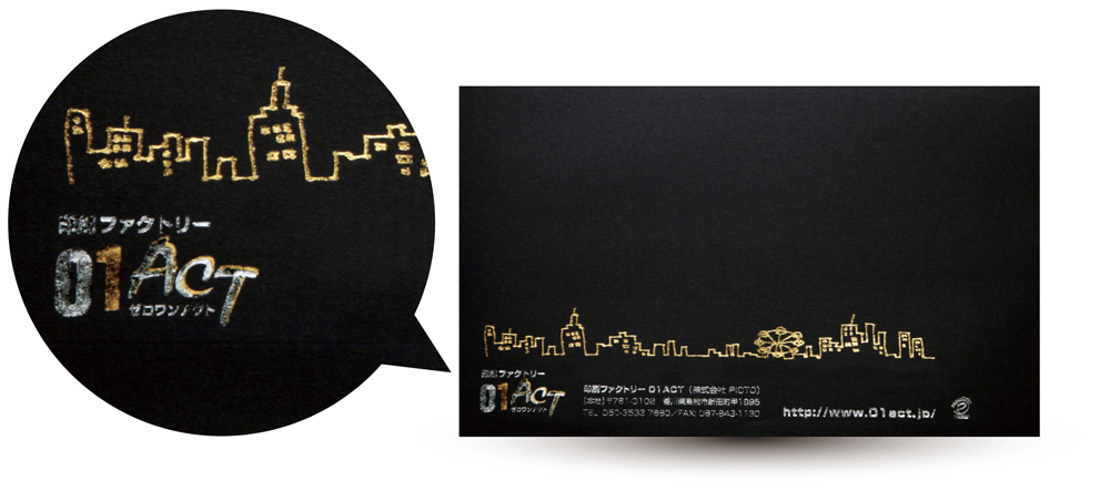 http://www.01meishi.jp/blog/images/hakuoshi02.jpg