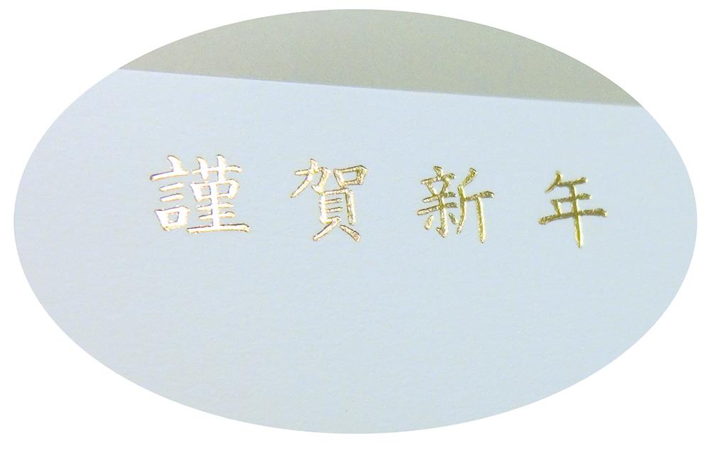 http://www.01meishi.jp/blog/images/hakuoshi03.jpg