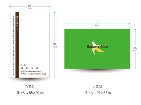 kikakusize003.jpg