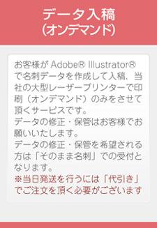 meishi_chert20.jpg