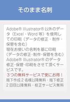 meishi_chert21.jpg