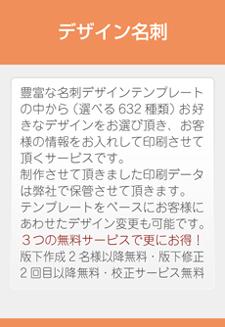 meishi_chert24.jpg
