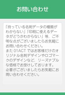 meishi_chert25.jpg