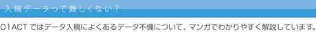 meishi_chert28.jpg