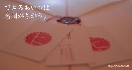meishi_image02.jpg