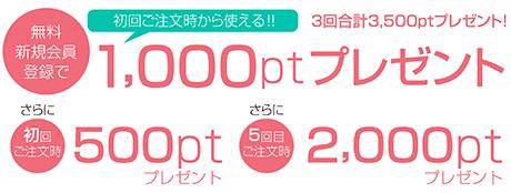 meishi_takamatsu2.jpg