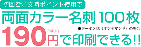 meishi_takamatsu3.jpg