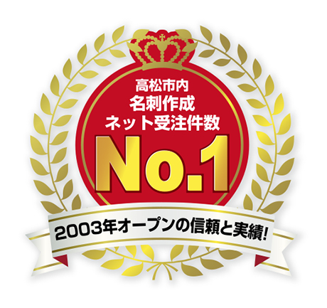 meishi_takamatsu4.jpg