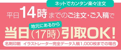 meishi_takamatsu5.jpg