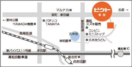 meishi_takamatsu7.jpg