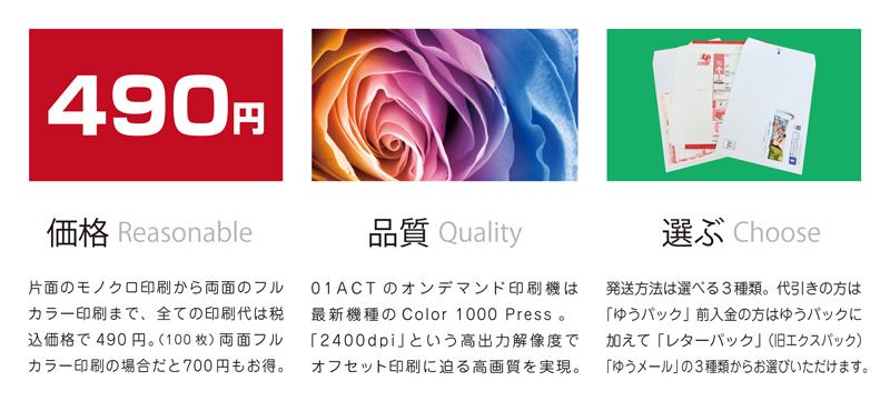 http://www.01meishi.jp/blog/images/noukiomakase004.jpg
